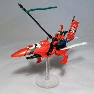 Autarch on Jetbike - click to enlarge